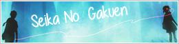 Seika No Gakuen