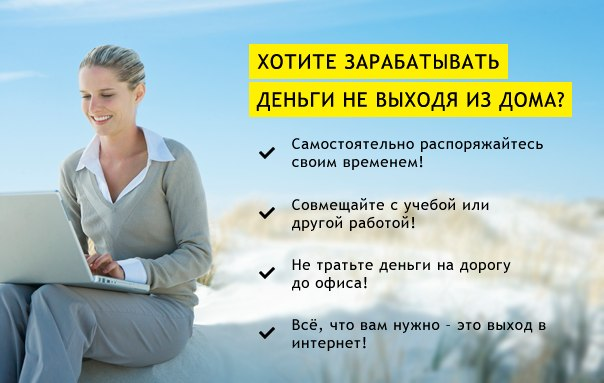 https://i58.servimg.com/u/f58/19/67/76/51/ii_eai10.jpg