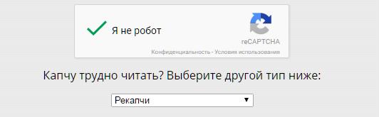 Конвертер криптовалют в рубли-18