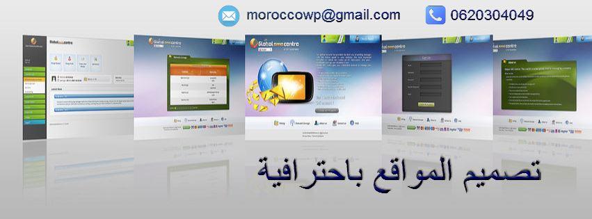 منتدى تصميم و تطوير المواقع الالكترونية