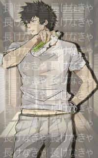 Ici le DC de Hikaru Yuugure